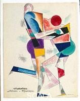 Rodchenko, Alexander (1891-1956) The Champions: France and England