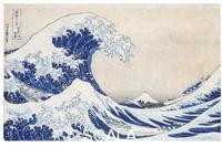 Hokusai, Katsushika (1760-1849) La grande onda, dalla serie 'Trentasei vedute del Monte Fuji incorniciate da un'onda al largo della costa di Kanagawa', 1830-31 ca.