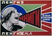 Rodchenko, Alexander (1891-1956) Advertisement: 'Books!', 1925