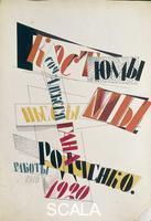 Rodchenko, Alexander (1891-1956) Title page for an album of drawings, 1920